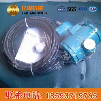 电感式液位变送器厂家销售,电感式液位变送器现货供应