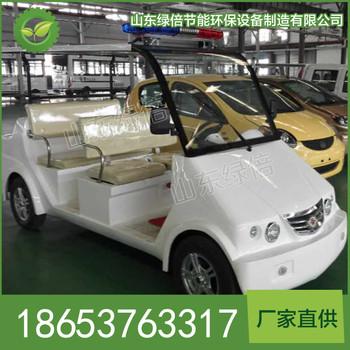 绿倍新能源直销电动巡逻车(2座) 景区观光车直售