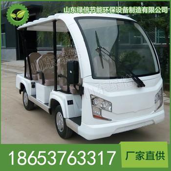 绿倍观光车价格、LBY-08(敞开式)电动观光车、厂家直销