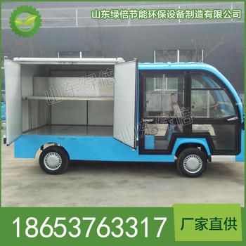 厂家主推、电动送餐车、LBY-04型(封闭式)电动送餐车直售