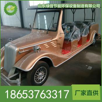 LBY-08电动老爷车、新品上市、电动老爷车