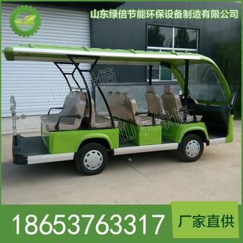 新能源观光车、LBY-11(敞开式)电动观光车、厂家直供