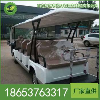 电动观光厂家、LBY-14(敞开式)电动观光车、促销优惠