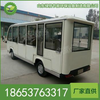 可定制观光车、LBY-14(封闭式)电动观光车、厂家直供