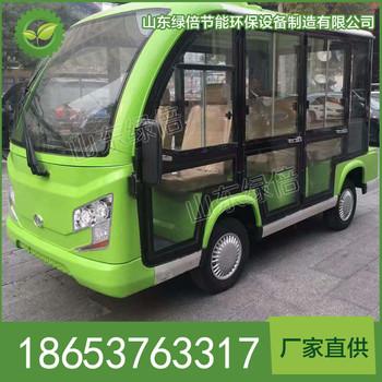 多种型号电动观光车直售、LBY-08(封闭式)电动观光车、厂家直销