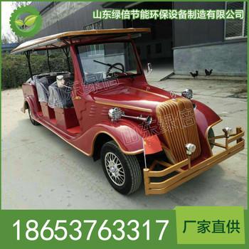 多种款式可定制电动6座老爷车电动观光车
