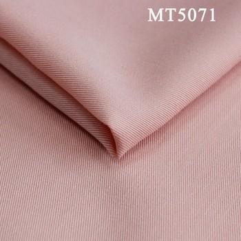 莫代尔面料粉色