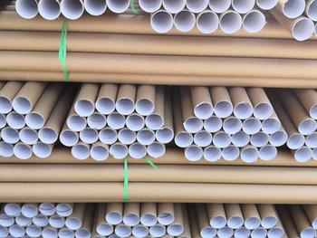 卫生纸纸管