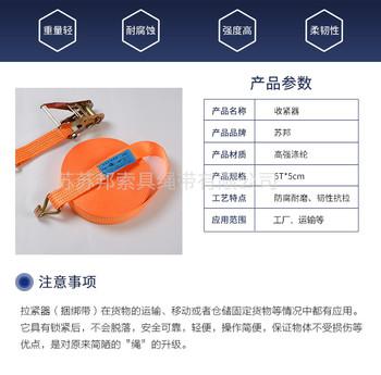 苏邦 捆绑带 拴固器 拉紧器 栓紧器 量大从优 厂家直销