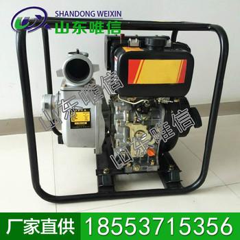 柴油抽水机                柴油抽水机特点              柴油抽水机厂家直销