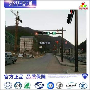 F型交通信号灯杆