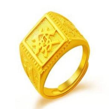 回收金戒指