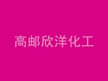 桃红E01