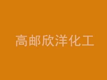 黄HR02