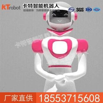 美女迎宾餐厅机器人
