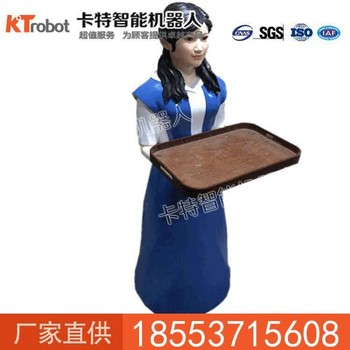 小萌美女送餐机器人