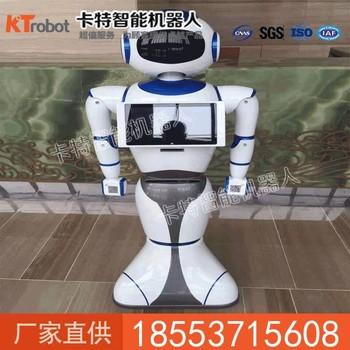 小新迎宾导览机器人