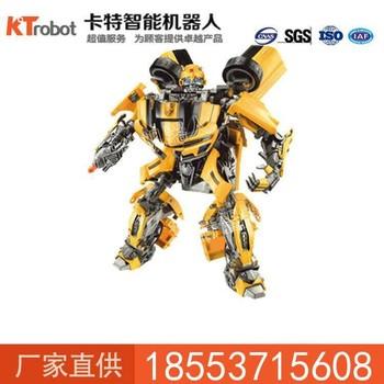 大黄蜂机器人