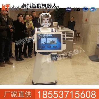 银行专用机器人