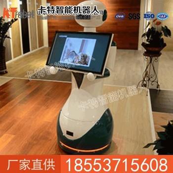 触屏对话智能迎宾讲解机器人