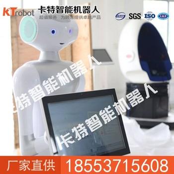 营销机器人
