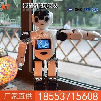 城市漫步小E机器人