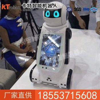 小曼智能机器人