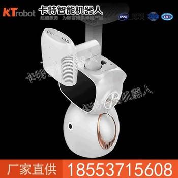 小勇Y20A智能投影机器人