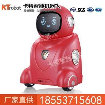 小勇Y50B智能机器人