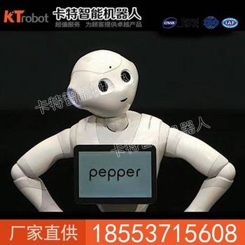 黑豆商务机器人