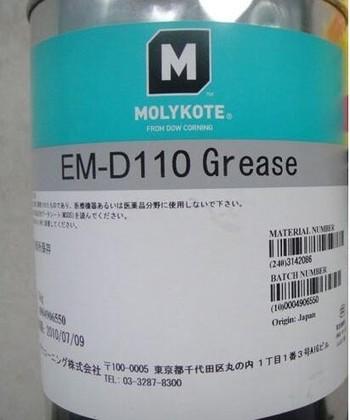 摩力克Molykote EM-D110塑胶件润滑脂