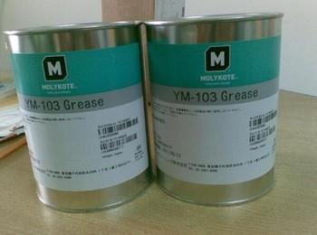 摩力克Molykote YM-103塑料润滑脂