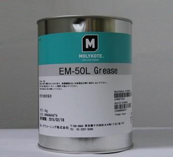 摩力克Molykote EM-50L塑料润滑脂