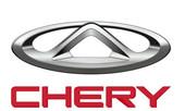 奇瑞汽車股份有限公司