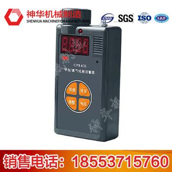 甲烷氧气两参数检验仪