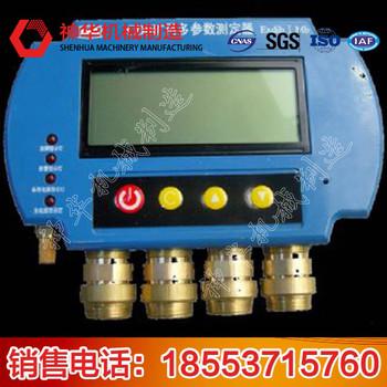CD8多参数测定器