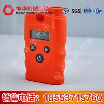 便携瓦斯浓度检测仪
