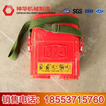 ZYX-60压缩氧自救器产品介绍