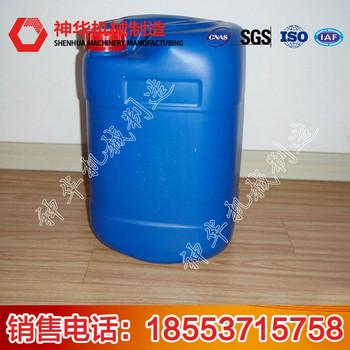 GB-123型高效有机硅消泡剂特点