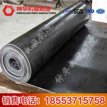 丁基橡胶板 神华机械 价格 产品规格
