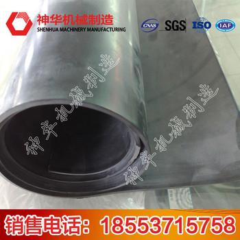 特种氟胶板 神华机械 价格 产品规格