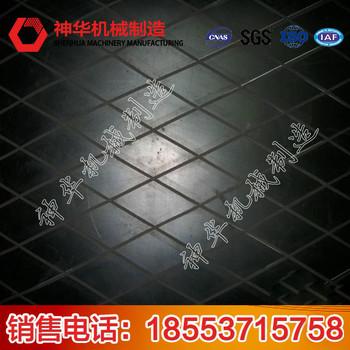 花纹胶板 神华机械 价格 产品规格