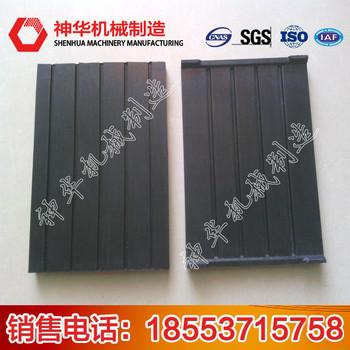 复合橡胶垫板 神华机械 价格 产品规格