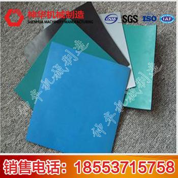 防静电橡胶板 神华机械 价格 产品规格