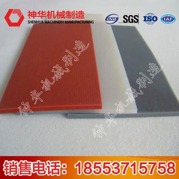 耐寒胶板 神华机械 价格 产品规格