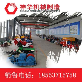 PRC系列平巷人车