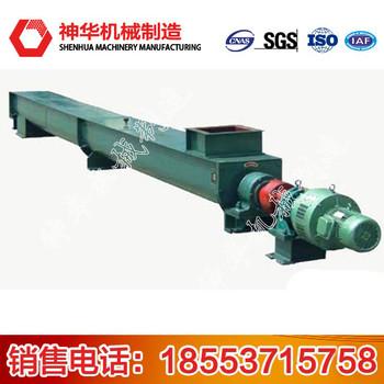 LS500型螺旋给料机