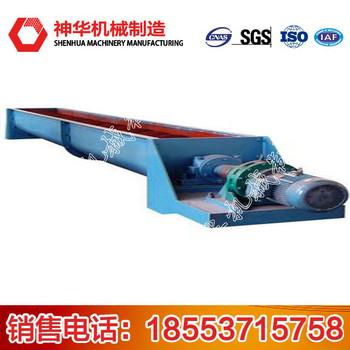 LS630型螺旋给料机的使用和维护