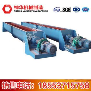LS800型螺旋给料机特点