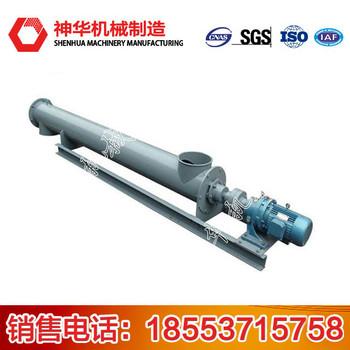 GLS型螺旋给料机适用范围